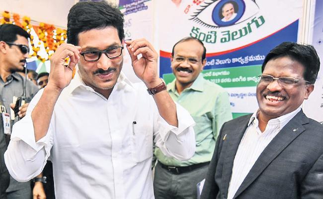 YS Jagan Mohan Reddy Visit Guntur Police Parade Ground - Sakshi