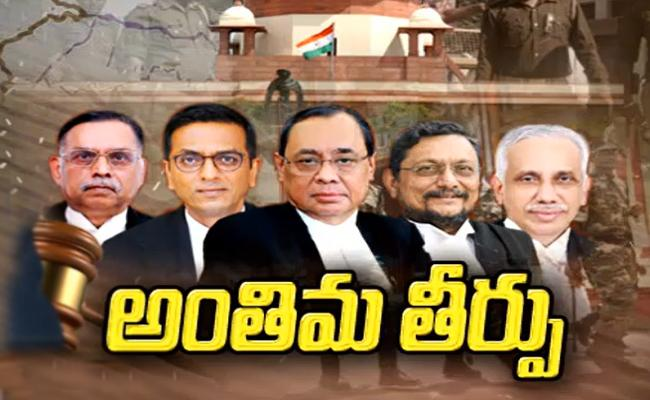 Five Members Of Constitutional Bench On Ayodhya Case Details - Sakshi