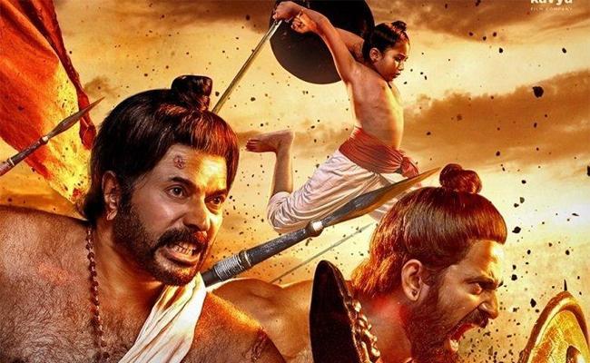 telugu movie MamangamOfficial Trailer - Sakshi