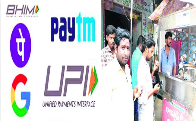 Special Story About Smart Payments Made by PAYTM BHIM UPI In Anantapur - Sakshi