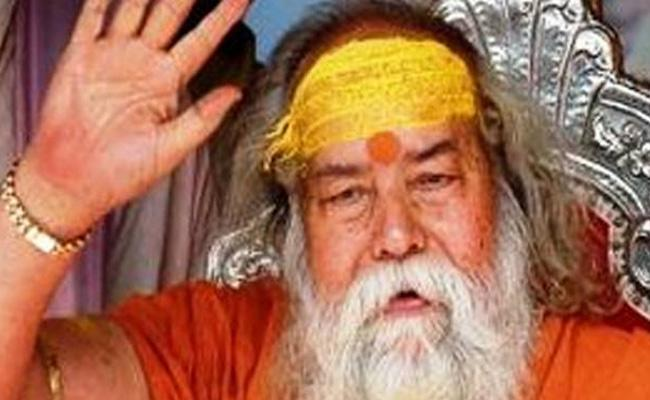SC verdict vindication that Lord Ram was born in Ayodhya: Seer    - Sakshi