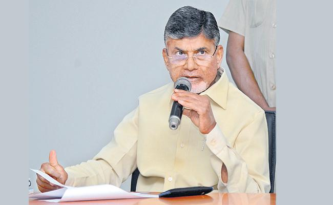 Chandrababu Naidu React on Agrigold Victims in Chittoor - Sakshi
