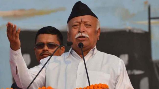 RSS Chief Mohan Bhagwat Leaves For Delhi - Sakshi
