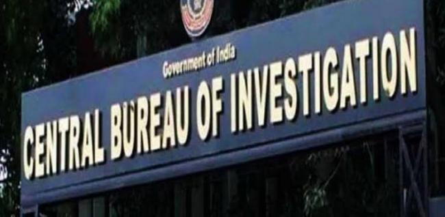CBI attacks on ponzi scam in officials homes - Sakshi