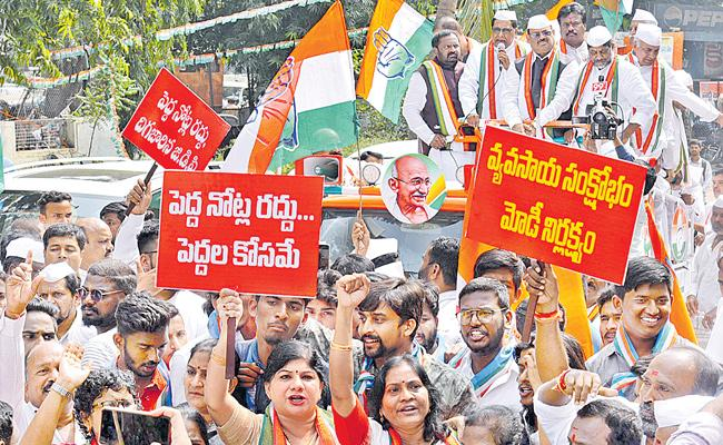 TPCC Fires Over State Government And central Government - Sakshi