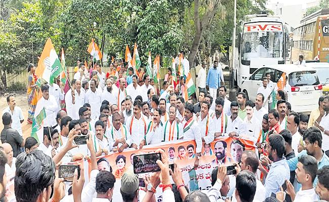 Telangana Congress Leaders Questions On Black Money Extraction - Sakshi