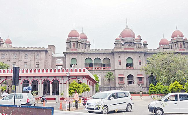 High Court Directs The Government On The Decision To Privatisation - Sakshi