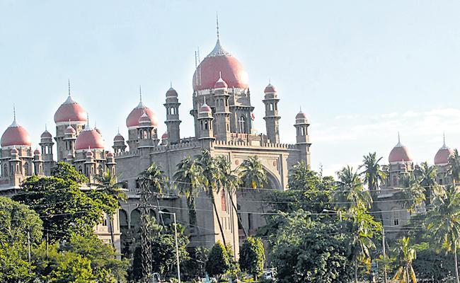 High Court On Lokayukta And HRC Chairman Posts - Sakshi