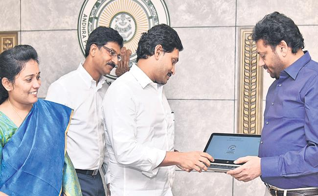 CM YS Jagan launched the Connect to Andhra web portal - Sakshi