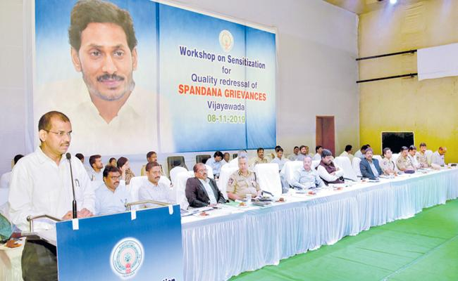 Gopalakrishna Dwivedi reference to the authorities about Spandana - Sakshi