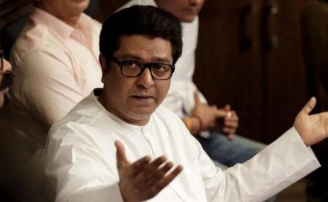 Happy With Supreme Court Verdict On Ayodhya Says Raj Thackeray - Sakshi