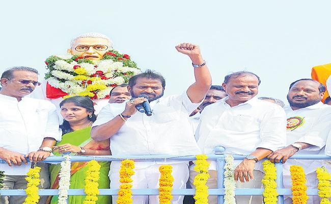Srinivas Goud Urges Bharat Ratna To Dharmabhiksham - Sakshi