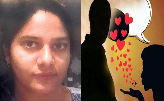 Woman Lawyer Arrested in Honey Trap Case Hyderabad - Sakshi