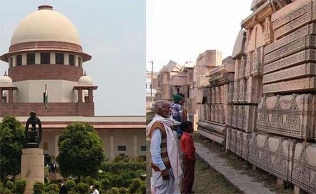 Supreme Court Announes Final Verdict On Ayodhya  - Sakshi