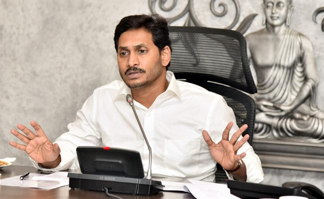 YS Jagan Guidelines To District Collectors - Sakshi