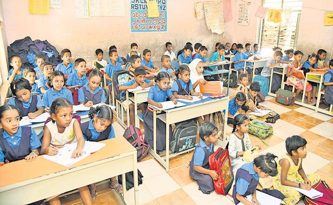 Monitoring Committee to Mana Badi Nadu Nedu Scheme - Sakshi