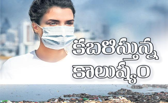 Special Story On Pollution In Funday On 01/12/2019 - Sakshi