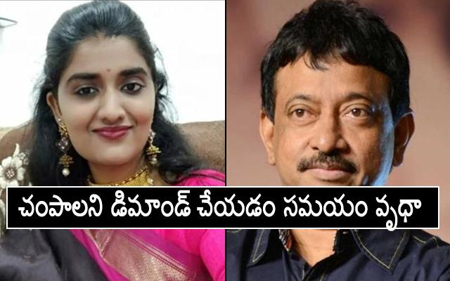 Ram Gopal Varma Comments On Priyanka Reddy Incident - Sakshi