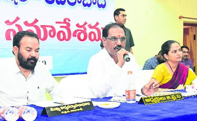 ZP Chairman Conduct Meeting In Adilabad - Sakshi