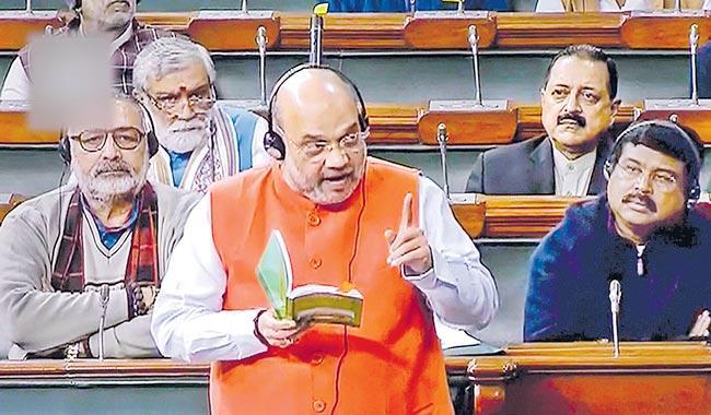 Citizenship Amendment Bill-2019 passed in Lok Sabha - Sakshi