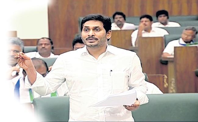 CM YS Jagan Emotional Speech in Assembly Over Disha Incident - Sakshi