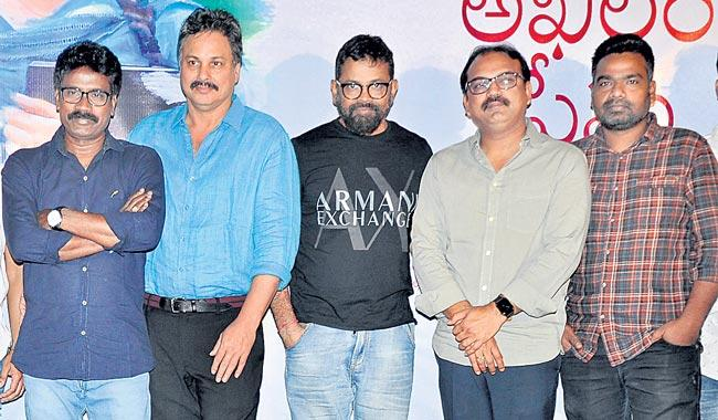 Amaram Akhilam Prema Movie Teaser Launch - Sakshi