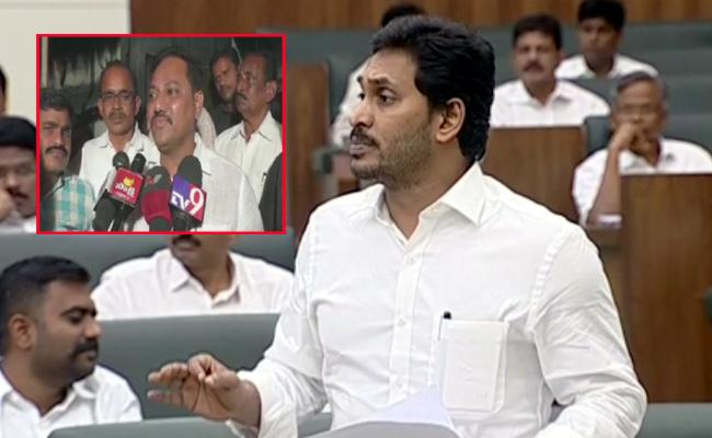 YS Jagan Speech Onion Subsidy In AP Assembly - Sakshi
