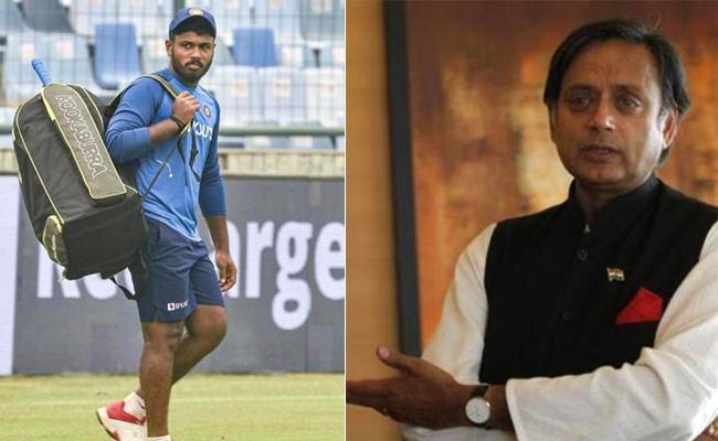 IND VS WI 2nd T20: Shashi Tharoor is Unhappy with Samson Absence - Sakshi