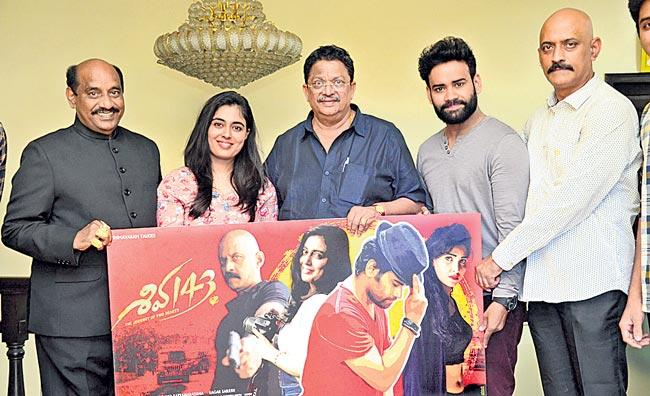 C Kalyan Launches Shiva 143 Movie Trailer - Sakshi