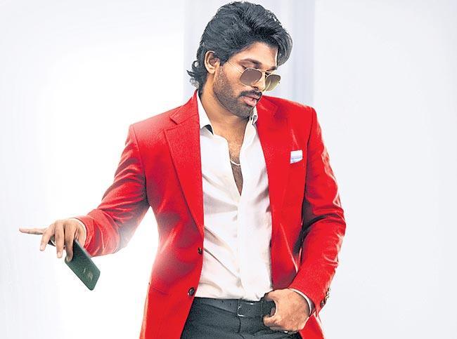 Ala Vaikuntapuramloo teaser release announcement - Sakshi