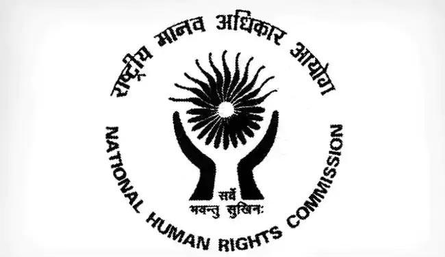 NHRC notice to the Government of Bihar over killing of victim - Sakshi