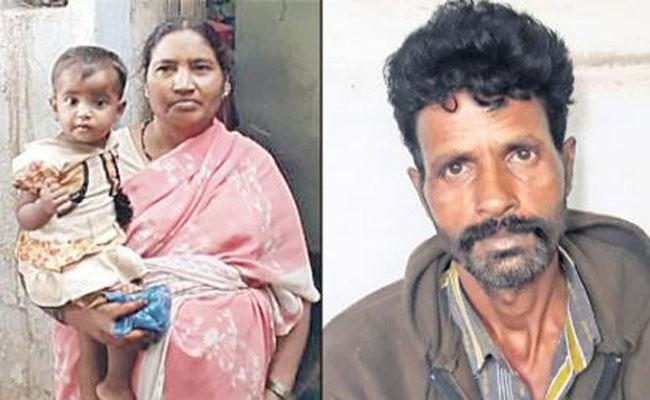 Man Came To Kurnool From Pakistan Over Love Affair - Sakshi