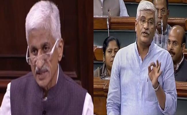 Vijay Sai Reddy Talks In Rajya Sabha Meeting About Polavaram Project - Sakshi