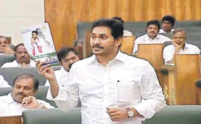 CM YS Jagan Mohan Reddy clarification in Assembly About Quality rice for the poor - Sakshi