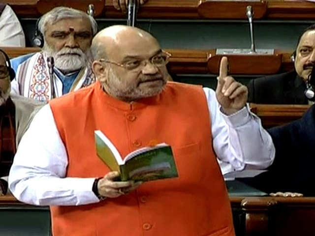 Amit Shah Says Muslims Need Not Worry - Sakshi