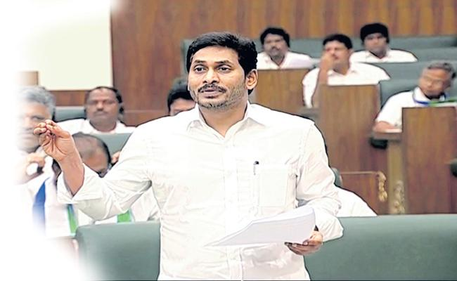 Womens Security Bill in the AP Assembly today 11-12-2019 - Sakshi