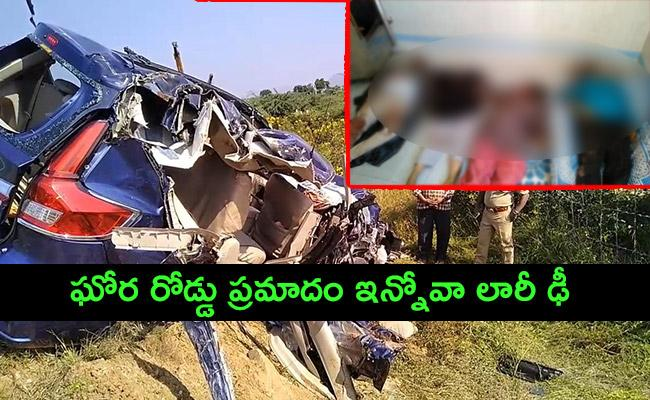 Four People Died In Road Accident YSR Kadapa District - Sakshi