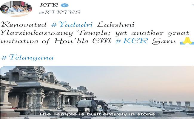 KTR Posted A Video In Twitter Of Yadadri Temple - Sakshi