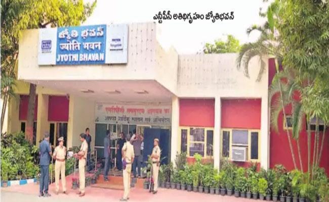 Governor Tamilisai Soundararajan Stay In Jyothi Bhavan In Ramagundam NTPC - Sakshi