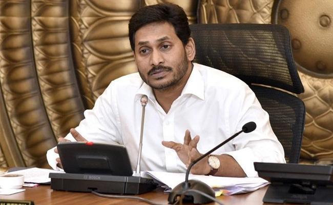 AP Cabinet Approves Key Decision On Assigned Lands - Sakshi