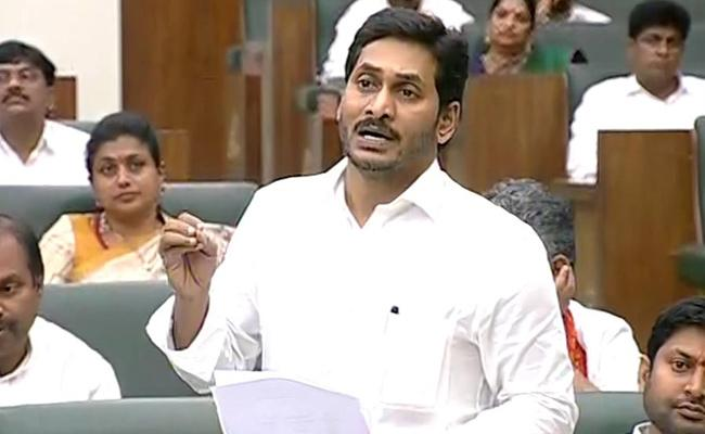 YS Jagan Mohan Reddy Speech on Village Secretariat in Assembly - Sakshi