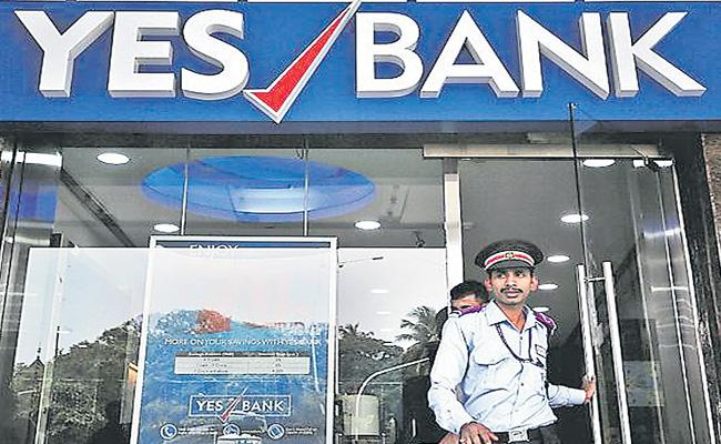 Uncertainty Over Investment In Yes Bank - Sakshi