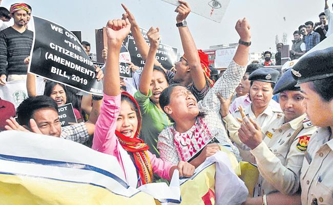 Citizenship Amendment Bill 2019 To The Rajya Sabha - Sakshi