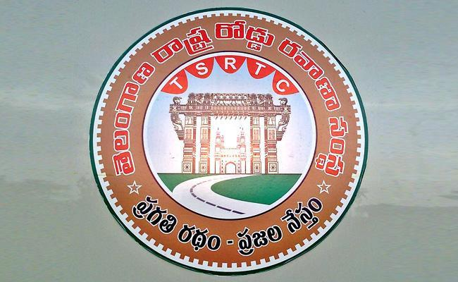 TSRTC AP localities appeals to the government To Tranfer APSRTC - Sakshi