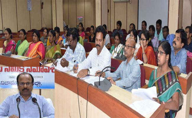 Nizamabad Collector Ram Mohan Rao Review Meeting - Sakshi