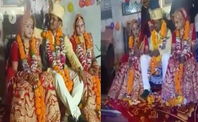 Madhya Pradesh Man Married Wife And Her Sister At Same Ceremony - Sakshi