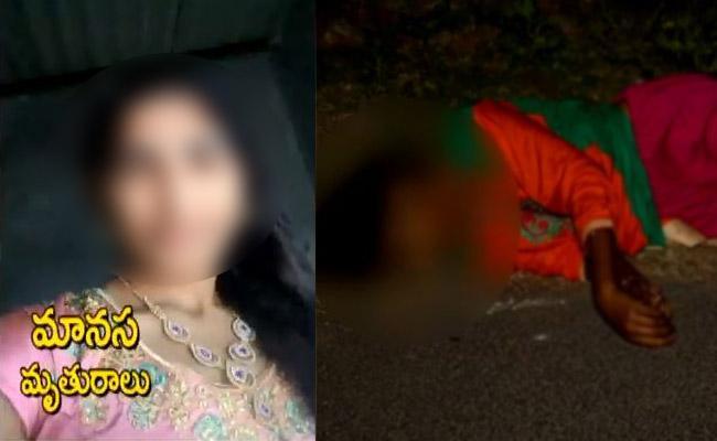 Police Claim New Angle In Manasa Murder Case - Sakshi