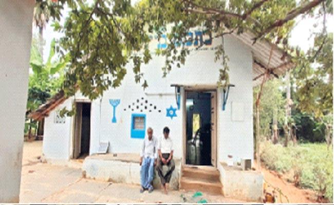 Bene Yacob Synagogue Construction In Kothareddypalem - Sakshi