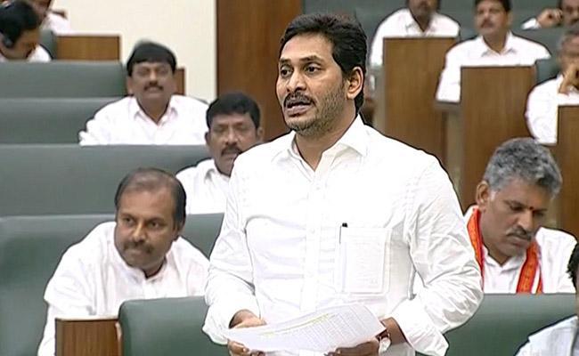 CM YS Jagan Mohan Reddy Fires on TDP Members - Sakshi