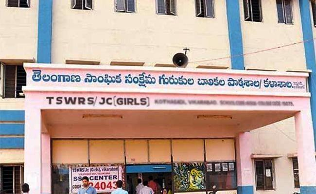 Justice Department Issued Order Setting Up A Special Court For Samatha Case - Sakshi